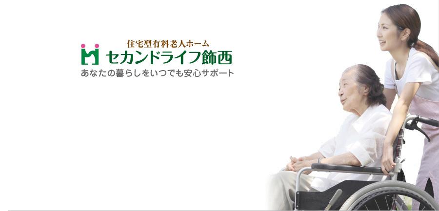 姫路城 保存工事 天空の白鷺 エレベーター