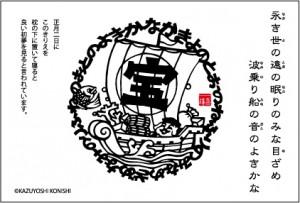 20090102_776451