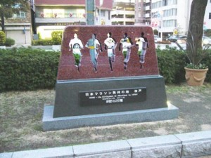 Marathon141