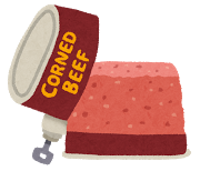 conedbeef